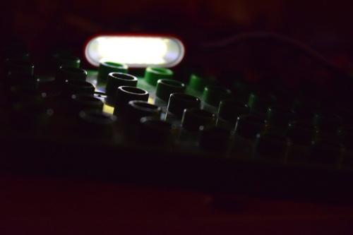 Gesehen Licht